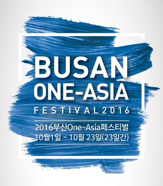 Image result for busan one asia music festival {kpop-india}Psy, BTS, Girls Generation and more at BOF! 281 29  EC 9B 90 EC 95 84 EC 8B 9C EC 95 84 20 EB A1 9C EA B3 A0